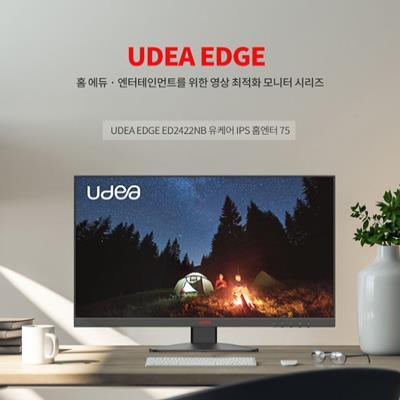 유디아, 24형 FHD 프레임리스 모니터 EDGE ED2422NB 출시!