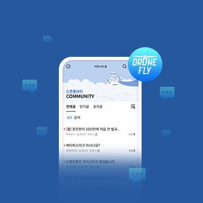 제이씨현시스템, 모바일 드론 커뮤니티 탑재한 `뉴 드론플라이` 발표