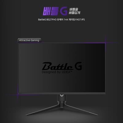 배틀G BG27FH3 게이밍 모니터 11번가 쇼킹딜 이벤트 진행!